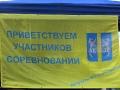 Волковское